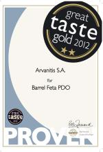Arvanitis' Feta was the ultimate star in 2012 Great Taste Awards.
