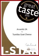 GREAT TASTE AWARD 2015 FOR TSANTILAS GOAT CHEESE