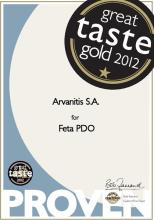 BRONZE AWARD FOR FETA PDO CHEESE AT THE Great Taste Awards 2012  (LONDON, UK)