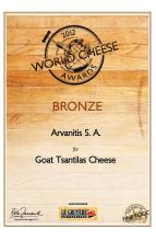 Bronze Medal for Goat Tsantilas Cheese in the 2012 World Cheese Contest