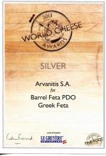 SILVER AWARD FOR FETA BARREL AGED PDO CHEESE AT THE World  Cheese Awards 2013  (LONDON, UK)