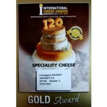 'BEST FETA CHEESE 2017' GOLD AWARD FOR FETA PDO CHEESE AT THE International Cheese Awards 2017 (NANTWICH, UK)