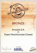 BRONZE AWARD FOR DOPIO CHEESE AT THE World  Cheese Awards 2013  (LONDON, UK)