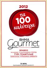 100 Best of 2012 by VimaGourmet
