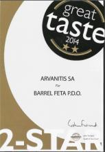 Great taste Award 2014 for Barrel Feta P.D.O