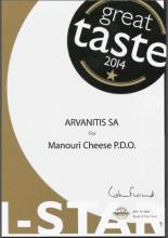 Great Taste Award 2014 for  Manouri P.D.O.