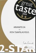 Great taste Award 2014 for Tsantila Feta P.D.O