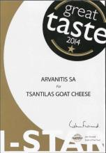 Great taste Award 2014 for Tsantila Goat Cheese