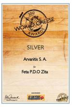 Silver Medal For Feta P.D.O. Zita in the 2012 World Cheese Contest