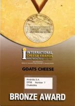Bronze Award in Goat Cheese of Chalkidiki at Nantwitch 2012