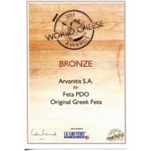 Bronze Award For Feta P.D.O. in the 2013 World Cheese Contest