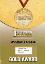 Gold Award in Paneraki Cheese at Nantwich 2012