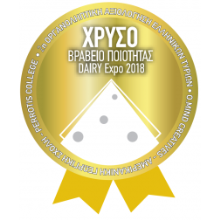 GOLD AWARD FOR GOAT SEMIHARD AT THE Dairy Expo 2018  (ATHENS)