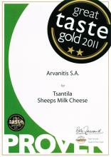 Great Taste Gold 2011 for Tsantila Cheese